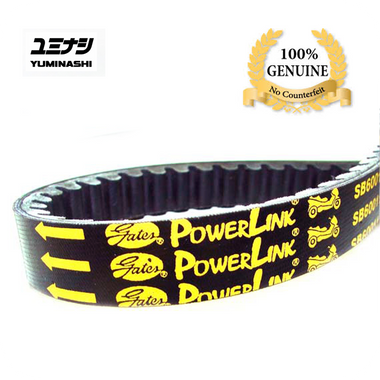 GENUINE GATES POWERLINK HD V-BELT (PCX125 (NO LED) / CLICK125 (NO LED) / PCX150 LED) (9761-SB50026HD)