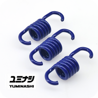 YUMINASHI RACING CLUTCH SPRING SET (Φ2.1MM) (PCX/CLICK/SH/ETC...) (22401-K36-021)