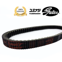 GATES ARAMID (KEVLAR) V-BELT (FOR VESPA) (SB41809)