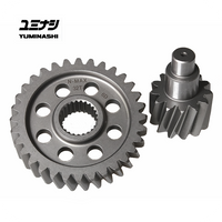 FORGED FINAL GEAR SET (13/32) (AEROX155 / NMAX155 / NVX155) (23420-NMX-1331)