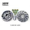 YUMINASHI TORQUE CONTROL LED VARIATOR V.2019 (PCX / AIR BLADE) (22111-K97-X00)