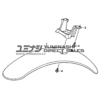 GENUINE HONDA BRACKET, FRONT FENDER,(Z125 MONKEY - 2018) (61200-K0F-T00)