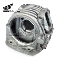 GENUINE HONDA HEAD COMP, CYLINDER (Z125 MONKEY) (12200-K0F-T00)