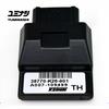 YUMINASHI POWERSPORTS ECU (MSX/GROM & SF - Z125 MONKEY - WAVE125i) (38770-K26-901R)