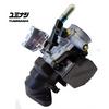 YUMINASHI EVO 26 MANIFOLD (MSX/SF - GROM/SF - Z125 MONKEY - ...) (17110-K26-3226)