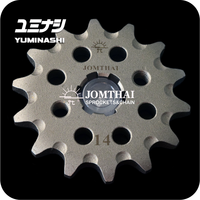 14T (420) JOMTHAI SELF-CLEANING FRONT SPROCKET RACING SERIES (CHROMOLY SCM21 STEEL ALLOY) (WAVE125(420)14T.SC)