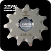 11T (420) JOMTHAI SELF-CLEANING FRONT SPROCKET RACING SERIES (CHROMOLY SCM21 STEEL ALLOY) (WAVE125(420)11T.SC)