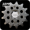 GENUINE JOMTHAI 13T (420) SELF-CLEANING FRONT SPROCKET RACING SERIES (CHROMOLY SCM21 STEEL ALLOY) (WAVE125(420)13T.SC)