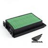 GENUINE HONDA ELEMENT, AIR CLEANER / AIR FILTER (CBR250R/CBR300R/CB300F) (17211-KYJ-900)