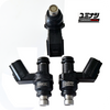 YUMINASHI 140CC/MIN B-TYPE (12-HOLES) HIGH-PERFORMANCE SERIES INJECTOR (16450-B12-140R)