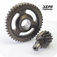 YUMINASHI 14/42 FINAL GEAR SET / HEAVY DUTY (AIR BLADE 125 - CLICK125/150 - PCX125/150 - SH125i/150i)) (23420-KZY-1442)