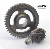 YUMINASHI 14/43 FINAL GEAR SET / HEAVY DUTY (AIR BLADE 125 - CLICK125/150 - PCX125/150 - SH125i/150i)) (23420-KZY-1443)