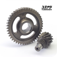 YUMINASHI 14/44 FINAL GEAR SET / HEAVY DUTY (AIR BLADE 125 - CLICK125/150 - PCX125/150 - SH125i/150i)) (23420-KZY-1444)