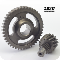 YUMINASHI 15/43 FINAL GEAR SET / HEAVY DUTY (AIR BLADE 125 - CLICK125/150 - PCX125/150 - SH125i/150i)) (23420-KZY-1543)
