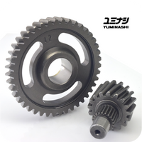 YUMINASHI 17/42 FINAL GEAR SET / HEAVY DUTY (AIR BLADE 125 - CLICK125/150 - PCX125/150 - SH125i/150i)) (23420-KZY-1742)