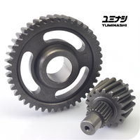 YUMINASHI 17/43 FINAL GEAR SET / HEAVY DUTY (AIR BLADE 125 - CLICK125/150 - PCX125/150 - SH125i/150i)) (23420-KZY-1743)