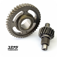 YUMINASHI 17/41 FINAL GEAR SET / HEAVY DUTY (PCX125/150 DIGITAL (2018- )) (23420-K97-1741)