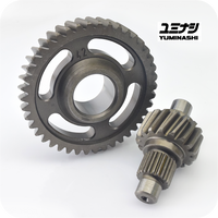 YUMINASHI 17/42 FINAL GEAR SET / HEAVY DUTY (PCX125/150 DIGITAL (2018- )) (23420-K97-1742)