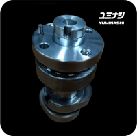 YUMINASHI X1 BILLET CNC MACHINED HIGH PERFORMANCE CAMSHAFT (XMAX300) (B74-E2170-X1)