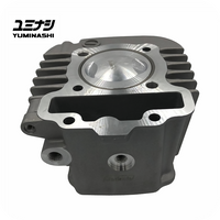 YUMINASHI 132CC (55MM) BIG BORE KIT (W110i / DREAM 110i / C110 SUPER CUB) (12103-KWB-550B)