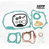 YUMINASHI 51MM STD ENTIRE ENGINE BLOCK GASKET SET (20-PIECES)(CRF110/CRF110i/DREAM110i) (06113-KWB-515)