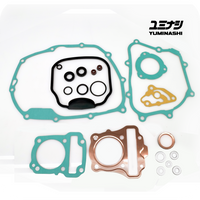 YUMINASHI 51MM STD ENTIRE ENGINE BLOCK GASKET SET (20-PIECES)(CRF110/CRF110i/DREAM110i) (06113-KWB-515)