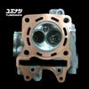 YUMINASHI 62MM/175CC FULL FLOW (8-HOLES) COPPER HEAD GASKET (FOR 150 HEAD) (12251-K97-620C )
