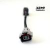 YUMINASHI B-TYPE TO DENSO INJECTOR WIRE LOOM (32101-00B-00D)
