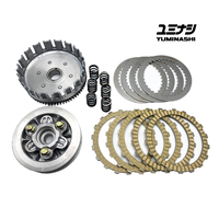 Edit a Product - 5-DISC PLATE CLUTCH CONVERSION SET (CRF110/CRF110i - SUPERCUB 110i - W110i) (22110-KWW-C01S)