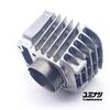 YUMINASHI 54MM/127CC BIG BORE CYLINDER (CRF110F/WAVE110i/C110 SUPER CUB) (12103-KWB-540)