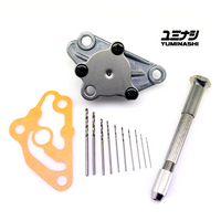 YUMINASHI HYPER OIL PUMP SET (WAVE110i/CRF50-110/12V. MONKEY/...) (15100-KWB-600S)