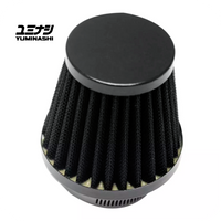 GENUINE YUMINASHI 51MM DARK CONE PERFORMANCE SERIES, NON-WOVEN AIR FILTER (17220-000-R51B)