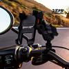 YUMINASHI MOTORCYCLE SMART PHONE HOLDER / USB QC3.0 QUICK CHARGER (WATERPROOF) (08E55-000-QC3)