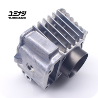 YUMINASHI 53MM/122.60CC BIG BORE CYLINDER (CRF110F/WAVE110i/C110 SUPER CUB) (12103-KWB-530)