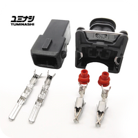 YUMINASHI MALE & FEMALE INJECTOR CONNECTOR SET (SCOMADI / PIAGGIO / VESPA / APRILIA...) (04322-IWP-182S)