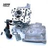 Cylinder Head 150 STD ESP CONVERSION SET for PCX125 V1 (29/23mm Valves, 60mm gaskets) (12010-KWN-600)