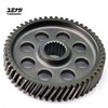 53T HIGH GEAR COUNTER SPROCKET PCX150 LED (2013- )