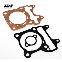 YUMINASHI 60MM (0.3MM) COPPER GASKET SET (eSP 125/150cc) (12251-KZY-600CAS)
