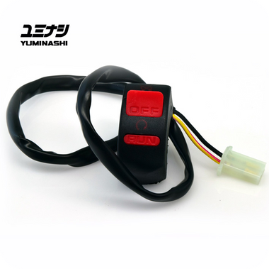 YUMINASHI OFF RUN SWITCH / MAP SELECT (35130-PGM-000) (Length of the wires will be longer as shown on the picture)