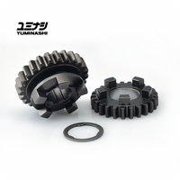 4TH GEAR SPORTS SPROCKET SET 25T/25T (1:1 RATIO) (MSX/SF - GROM/SF - MONKEY 125) (23471-K26-025S)