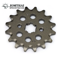 16T (420) JOMTHAI SELF-CLEANING FRONT SPROCKET RACING SERIES (CHROMOLY SCM21 STEEL ALLOY) (WAVE125(420)16T.SC)