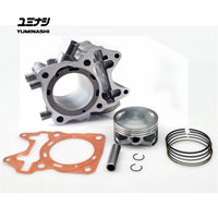 The piston is designed to make the perfect fit with a 150cc cylinder head.