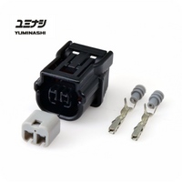YUMINASHI FEMALE INJECTOR CONNECTOR SET WITH TERMINALS & SEALS (FOR B-TYPE INJECTOR)