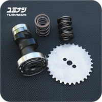 YUMINASHI H240K-32 HIGH PERFORMANCE CAMSHAFT SET (14100-KFL-132)