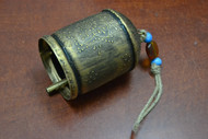 Handmade Flower Rusty Iron Metal Bell 5""