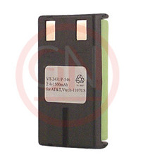 MH-P546A 2.4V Ni-MH Phone Battery for Panasonic P-P546, P-P546A/B, HHR-P546A, TYPE 23