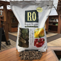 Imported BioGold Pellet Fertilizer (5kg)
