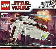 LEGO Star Wars BrickMaster Exclusive Set #20010 Republic Attack Gunship