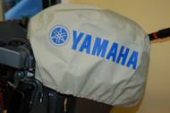 YAMAHA Basic Outboard Motor Cover 6 ~ 25 F4 ~ F15 MAR-MTRCV-ER-1