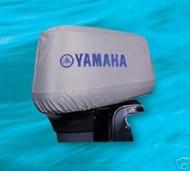 YAMAHA Basic Outboard Motor Cover 150 200 L150 L200 MAR-MTRCV-ER-70